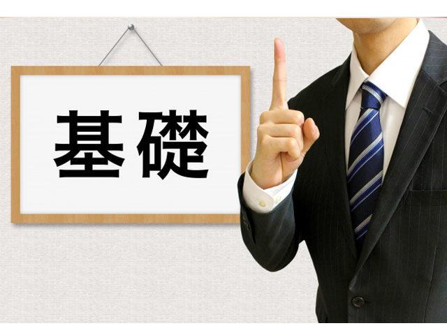 これで安心!WEBサイトの運営に必要な基礎知識とフローを紹介